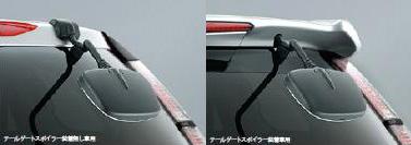 HONDA ホンダ STREAM ストリーム ホンダ純正 リアアンダーミラー/テールゲートスポイラー装着無し車用【 2014.4~次モデル】||