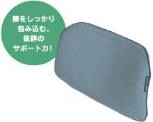 HONDA ホンダ VAMOS バモス ホンダ純正 ランバーフィットサポート 【 2007.2~2010.7】||