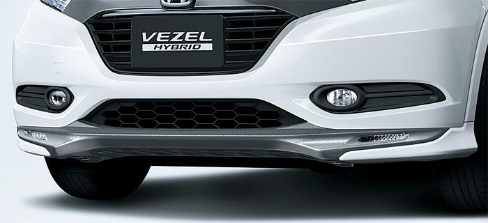 HONDA ホンダ VEZEL ヴェゼル ホンダ純正 エアロバンパー(フロント用/LEDアクセサリーライト付〈イグニション連動〉) カラードタイプ 【 2013.12~次モデル】||