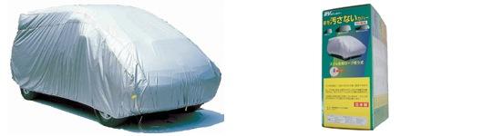 おすすめ 車 アクセサリー 車用品 カー用品 部品 パーツ ポイント消化 KENLANE ケンレーン RV ボディカバー ミニバン2MVクラス 375~457cm 10-702 自動車カバー 外装カバー ボディ 黄砂 カバー 自動車 ボディーカバー 車カバー 車体カバー カーボディカバー 市場 カーカバー 車両保護 車両カバー 盗難防止 [ギフト/プレゼント/ご褒美] 汚れ対策 花粉 ボデイカバー