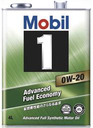 優れたエンジン保護性能と省燃費性能を持ったエンジンオイル Mobil1 モービル1 エンジンオイル 0W-20 SN / GF-5 1L 缶 || 0W20 1L 1リットル オイル 車 人気 交換 オイル缶 油 エンジン油