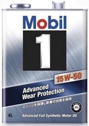 優れたエンジン保護性能を発揮する先進の高性能合成オイル Mobil1 モービル1 エンジンオイル 15W-50 SN 1L 缶 || 15W-50 1L 1リットル オイル 車 人気 交換 オイル缶 油 エンジン油