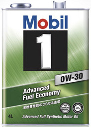 優れたエンジン保護性能と省燃費性能を持った高性能合成オイル Mobil1 モービル1 エンジンオイル 0W-30 SN / GF-5 1L 缶 || 0W30 1L 1リットル オイル 車 人気 交換 オイル缶 油 エンジン油