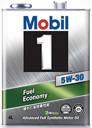 Mobil1 モービル1 エンジンオイル 5W-30 SN / GF-5 20L 缶 || 5W30 20L 20リットル ペール缶 オイル 車 人気 交換 オイル缶 油 エンジン油
