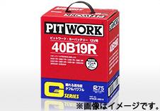 PITWORK ピットワーク バッテリー Gシリーズ 34B17R || バッテリー上がり バッテリー交換 バッテリー 寿命 バッテリー 交換 車 交換時期