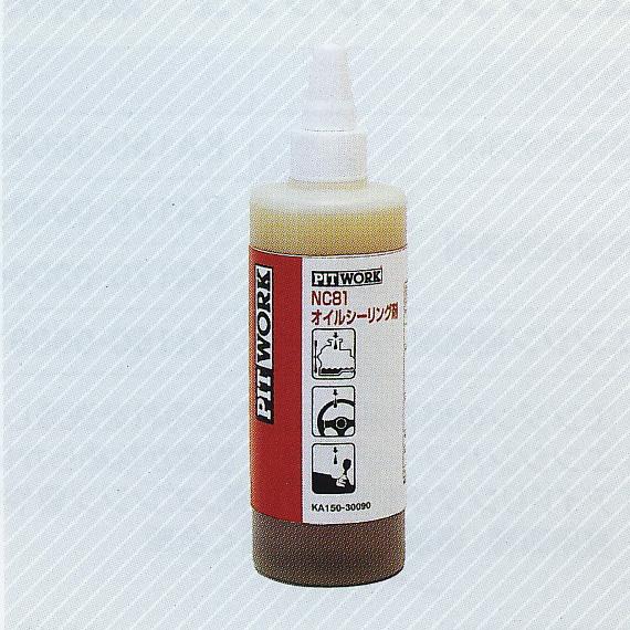 エンジン ギヤオイル用の漏れ防止剤 NISSAN 人気ブランド 代引き不可 日産 ピットワーク 300ml PITWORK NC81オイルシーリング剤