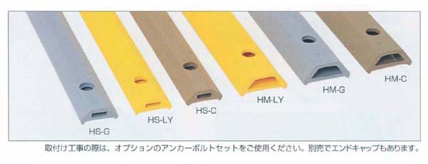 ShinEi 信栄物産 衝撃保護材 ホームストッパー HMタイプ 大 HM-C20