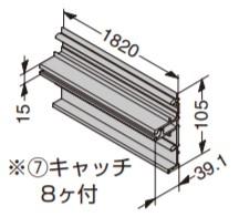 SUGATSUNE スガツネ工業 調整付棚受システム VT-DF型棚受金具A 脱落防止機構付 正面取付パネル仕様 PAT 130-031-206 VT-DF-A1820   シンプル おしゃれ アルミニウム合金 シルバーアルマイト処理