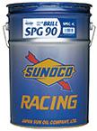 SUNOCO スノコ ギアオイル BRILL GEAR ブリル ギア SPG-90 20L缶  