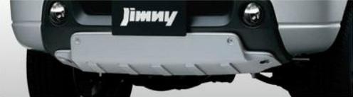 SUZUKI スズキ 純正 JIMNY ジムニー フロントバンパーアンダーガーニッシュ シルキーシルバーメタリック 2016.7~仕様変更 99000-99023-953||