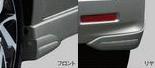SUZUKI スズキ 純正 Spacia スペーシア アンダーエクステンションセット ブルーイッシユブラックP3 2017.5~仕様変更 99000-99004-CE2||