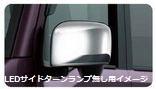 SUZUKI スズキ 純正 EVERY エブリイ ドアミラーカバー LEDサイドターンランプ付ドアミラー用 (2016.12~仕様変更) 99000-99029-EM2||