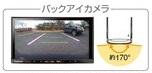 SUZUKI スズキ 純正 EVERY エブリイ バックアイカメラー (2016.12~仕様変更) 99000-990EH-N20  