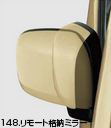 SUZUKI スズキ 純正 Spacia スペーシア リモート格納ミラー ブレーキランプチェッカー付 2017.5~仕様変更 99000-990P4-R16||
