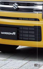SUZUKI スズキ 純正 WAGONR ワゴンR フロントグリル 全方位モニター付メモリーナビ(メーカーオプション)無車用 (2017.2~仕様変更) 9911C-63R70  