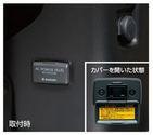 SUZUKI スズキ 純正 WAGONR ワゴンR ACパワープラグ (2017.2~仕様変更) 99210-63R00  