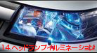 SUZUKI スズキ 純正 Spacia スペーシア アイテム 2017.5~仕様変更 パーツ 即納 ヘッドランプイルミネーション 99213-65R00 新色追加して再販 MK42S