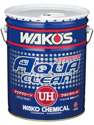 和光 ワコーズ WAKO'S AC-UH アクアクリーンウルトラハード 20L 缶 V626 | 車 車用品 カー用品 バイク バイク用品 ケミカル メンテナンス 水溶性 脱脂 洗浄剤 脱脂洗浄剤 超強力 アルカリ 油汚れ グリース