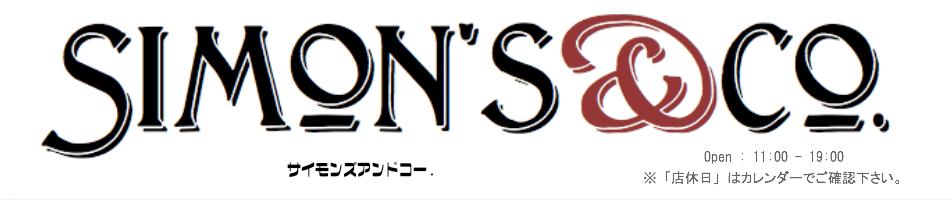 サイモンズアンドコー:長野県松本市のselect shop Simon's&co. の楽天店です。