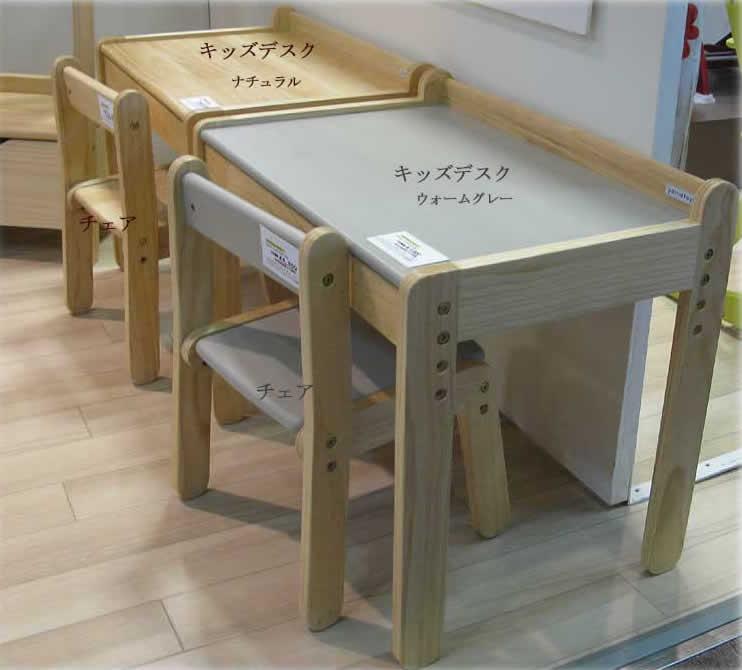在庫切れ、5月末予定 代引き不可 高さ調整可能なキッズデスク&チェアー 引き出し付き ナチュラル色 グレー こども用机 椅子 2点セット キッズ用家具 子供用 天然木 木製 送料無料