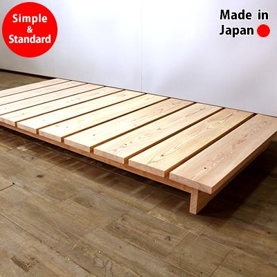【送料無料/無垢材】 DIY Bed すのこベッド シングル シングルベッド 並べる すのこ ヘッドレス ロースタイル フレーム 国産 日本製 シングルベット 丈夫 頑丈 ベッド 木製 無垢 無垢材 天然木