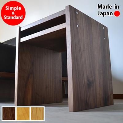 【送料無料/日本製/無垢材】 Konoji Table サイドテーブル 無垢 ウォールナット ホワイトーク ブラックチェリー 大川家具 日本製 ベッドテーブル ベッド ナイトテーブル