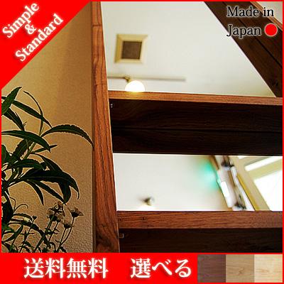 【送料無料/日本製/無垢材】 Box Mirror ミラー 鏡 全身 姿見 壁掛け鏡 無垢 木枠 スタンドミラー チェリー オーク ウォールナット 鏡 姿見 北欧 飾り棚
