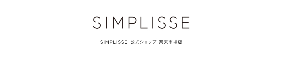 SIMPLISSE 楽天市場店:美容液2本で美肌を叶えるスキンケア