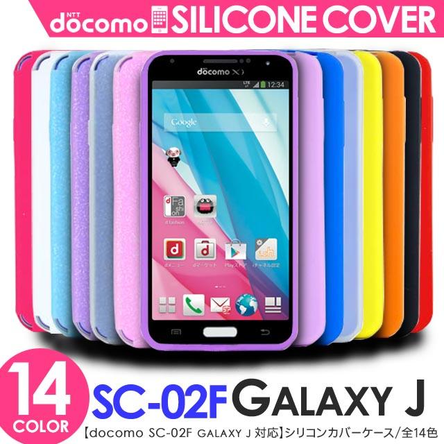 智能手机情况硅情况软件情况星系j docomo情况sc02f情况sc02f覆盖物