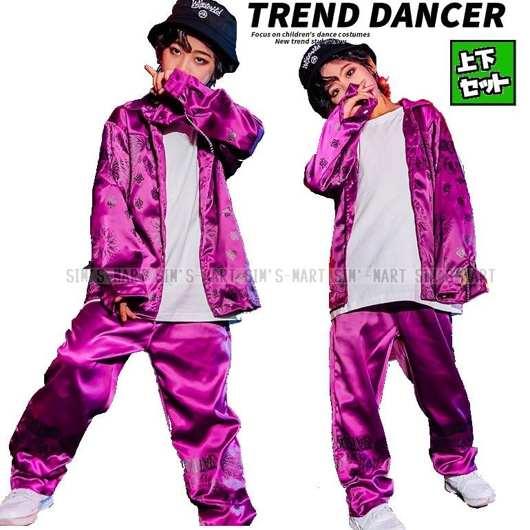 ダンス衣装 キッズ ヒップホップ セットアップ キッズダンス衣装 HIPHOP ファッション 男の子 シャツ 買物 派手 紫 光沢 送料無料カード決済可能 サテン パンツ K-POP