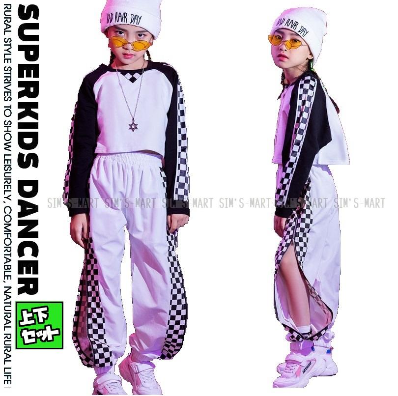 HIPHOP ヒップホップ ダンス 衣装 キッズ K-POPダンス衣装 韓国 セットアップ トップス ズボン 白黒