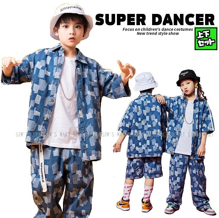 ダンス衣装 キッズ ヒップホップ [並行輸入品] セットアップ キッズダンス衣装 HIPHOP ファッション 韓国 デニムパンツ デニムシャツ K-POP 男の子 ガールズ 年中無休