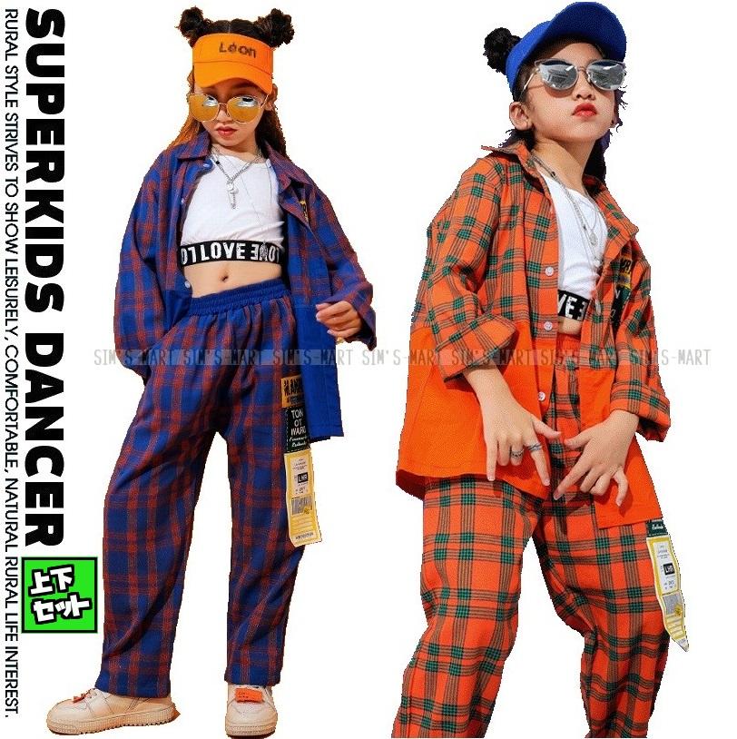 ダンス衣装 キッズ ヒップホップ セットアップ 全国どこでも送料無料 キッズダンス衣装 HIPHOP ファッション K-POP オレンジ チェックシャツ 青 韓国 お金を節約 男の子 チェックパンツ