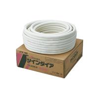 【送料無料】 TD2320-8 ペアコイル エアコン用被覆銅管 2分3分配管 20m 桃陽電線