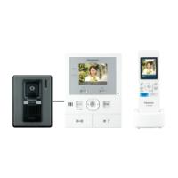 【送料無料】 VL-SWD302KL ワイヤレスモニター付テレビドアホン どこでもドアホン パナソニック(Panasonic)