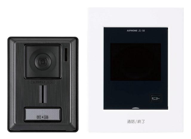 【送料無料】JS-12 カラーテレビドアホン AC電源直結式 アイホン