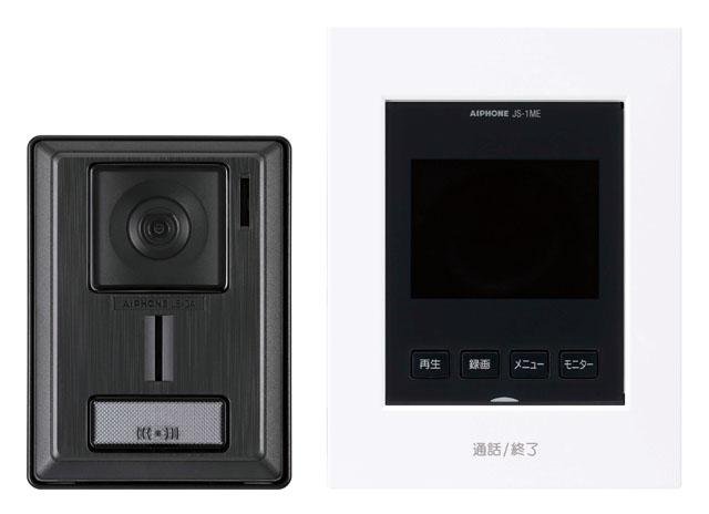 JS-12E カラーテレビドアホン ROCO録画 電源直結式 アイホン