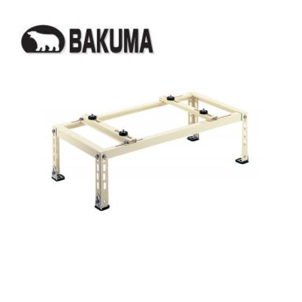 材料マーケットのザイマ 電材 家電 工具ならお任せ下さい バクマ工業 限定モデル B-HT-L2 取寄商品 傾斜置用 セール 平地 エアコン室外ユニット用据付架台 塗装仕上げ