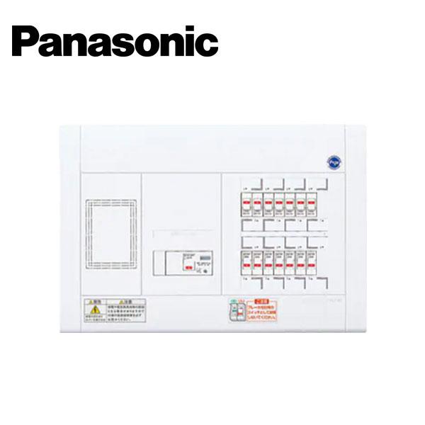 材料マーケットのザイマ 電設 全国どこでも送料無料 住設 工具ならお任せ下さい 低価格 Panasonic パナソニック BQW3714 75A コンパクト21 スッキリパネル 14+0 リミッタースペース付 取寄商品 スタンダード住宅分電盤
