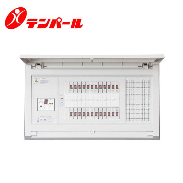 材料マーケットのザイマ 電設 住設 工具ならお任せ下さい テンパール MAG3308P 分電盤 取寄商品 国内即発送 新色追加して再販 8+0 リミッタースペースなし 扉付 付属機器取付スペース付 30A