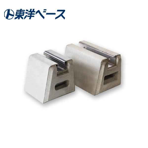 材料マーケットのザイマ 電設 住設 工具ならお任せ下さい ショッピング 東洋ベース 激安通販ショッピング DV500-100 500mm どぶ付けメッキ ダクターベース