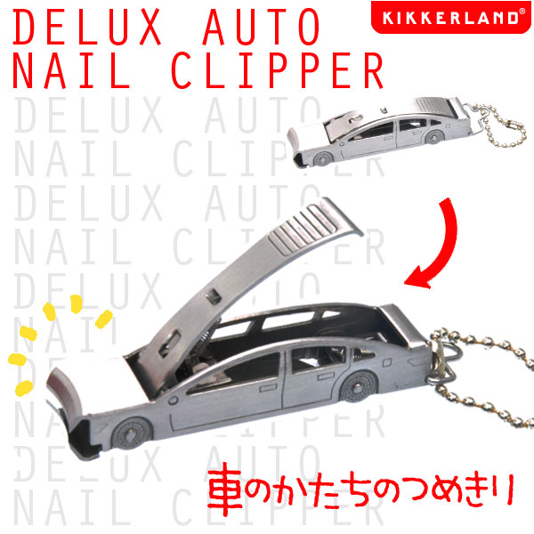 DELUX AUTO NAIL CLIPPER:也和进口杂货手表做车的形状的指甲杂货的shinshia