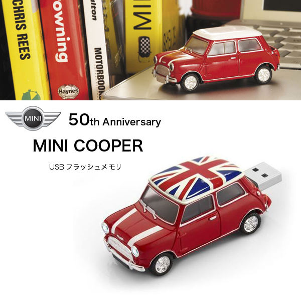 marketing and mini cooper