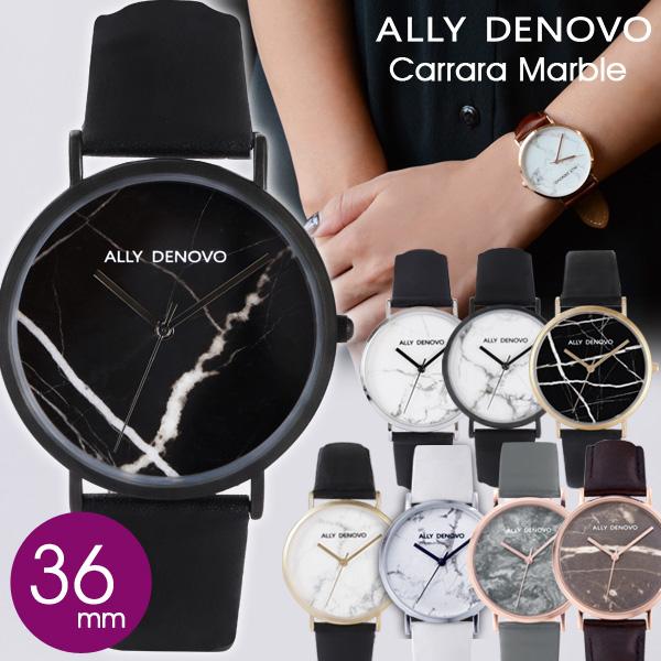 【正規販売店 最大2年保証】 ALLY DENOVO アリーデノヴォ Carrara Marble 腕時計 36mm レディース 大理石 本革 レザー ブランド ギフト プレゼント 安心 信頼 【あす楽対応可】