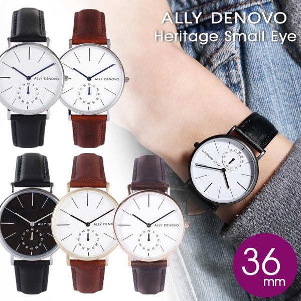 【正規販売店 最大2年保証】 ALLY DENOVO アリーデノヴォ Heritage Small Eye 腕時計 36mm レディース 本革 レザー ブランド ギフト プレゼント 安心 信頼