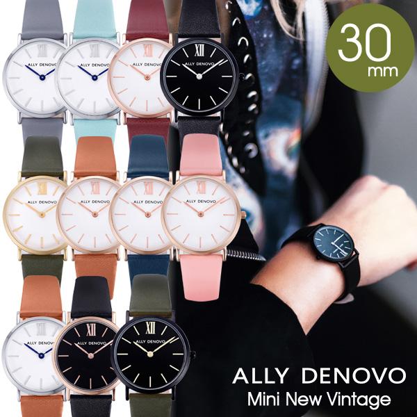 【正規販売店 最大2年保証】 ALLY DENOVO アリーデノヴォ Mini New Vintage 腕時計 30mm レディース 本革 レザー ブランド ギフト プレゼント 安心 信頼