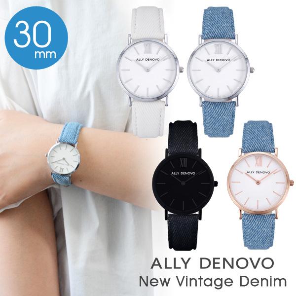 【正規販売店 最大2年保証】ALLY DENOVO アリーデノヴォ New Vintage Denim 30mm 腕時計 レディース デニム 革ベルト レザー AS5006.1 AS5006.2 AS5006.3 AS5006.4 ブランド ギフト プレゼント 安心 信頼
