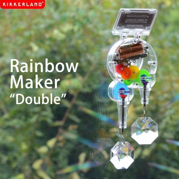 kikkerland/レインボーメーカー