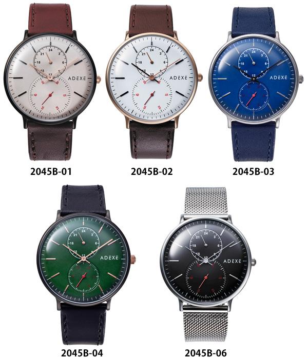 ADEXE アデクス 腕時計 GRANDE-8series 2045B メンズ  レディース ユニセックス 2針クォーツ スモールセコンド 24時間表示 アナログ 日本製ムーブメント シンプル おしゃれ プレゼント ギフト 【】 【あす楽対応可】