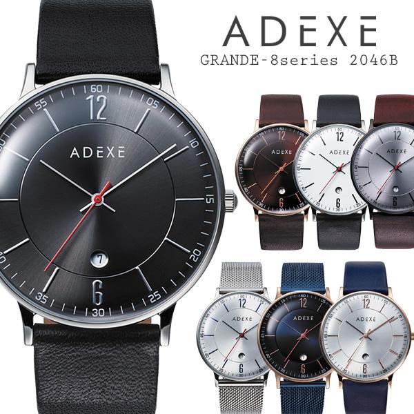 ADEXE アデクス 腕時計 GRANDE-8series 2046B メンズ レディース ユニセックス 3針クォーツ マルチファンクション アナログ 日本製ムーブメント シンプル おしゃれ プレゼント ギフト 【送料無料】 【あす楽対応可】